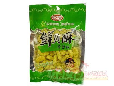 客信鲜贝酥香葱味50克