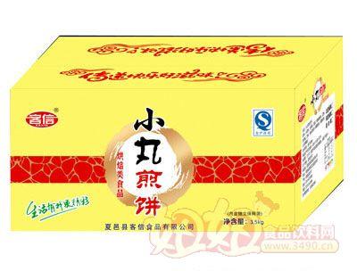 客信小丸煎饼奶油白芝麻3.5kg