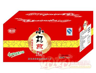 客信小丸煎饼奶油黑芝麻3.5kg