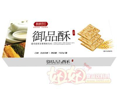 新味150g御品酥-五谷杂粮