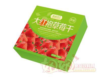 新味大红袍草莓干210g