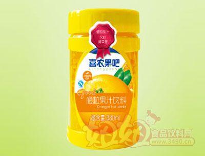 380mL喜农果吧橙