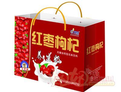 奥盈红枣枸杞养生奶手提袋