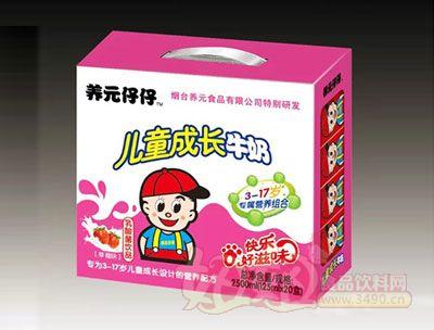 养元仔仔儿童成长牛奶草莓味乳酸饮料