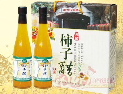 柿子醋功效_【柿子醋】柿子醋介绍_柿子醋的作用与功效_