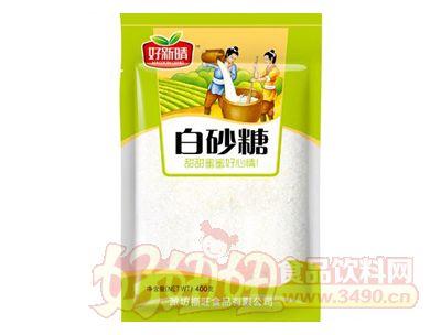 好新晴白砂糖400g关闭米饭咨询图片