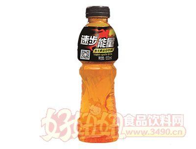 速步能量维生素运动饮料600ml