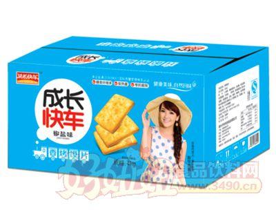 成长快车椒盐味馍片(彩箱)