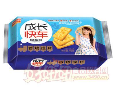 成长快车椒盐味馍片