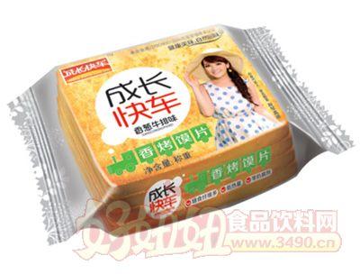 成长快车香葱牛排味馍片(散装)
