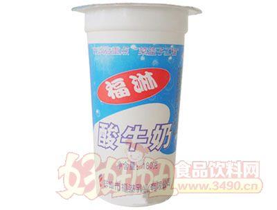 福淋酸牛奶