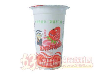 福淋草莓味系列营养奶饮料