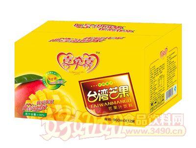 喜牵喜鲜榨果汁台湾芒果汁960ml×12罐