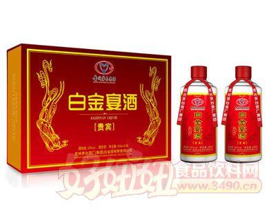 茅�_白金宴酒�F�e(�Y盒�b)