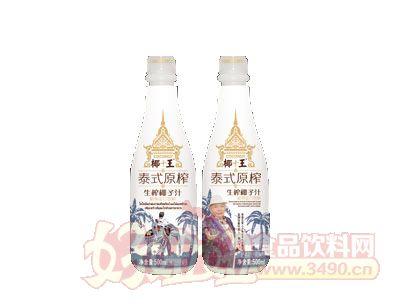 椰王泰式原榨生榨椰子汁500ml
