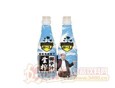 椰王生榨椰子汁500ml