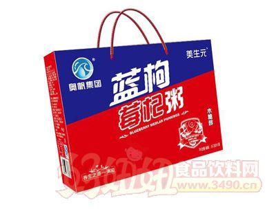 奥帆蓝枸草莓粥礼品盒