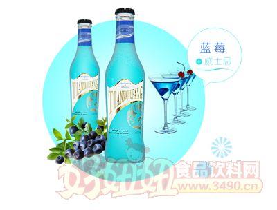 天下水坊�{莓味�u尾酒