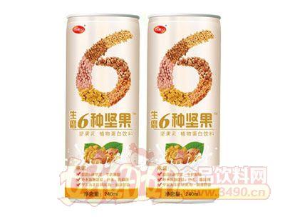 生磨6种坚果坚果乳240ml