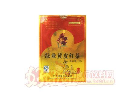 广东绿业50g绿业黄皮红茶