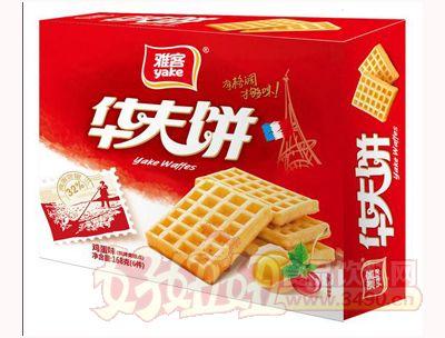 雅客华夫饼盒装鸡蛋味168g