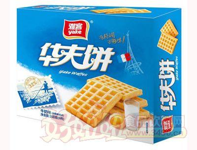 雅客华夫饼盒装牛奶味168g