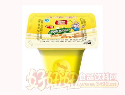 雅客�I�B�榆��M乳酸果�鲭u蛋味25g