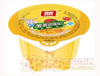 雅客�I�B�榆��M香橙味果��35g