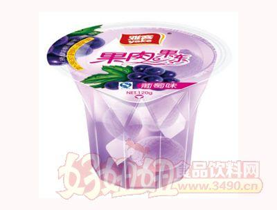 雅客果肉果冻葡萄味120g