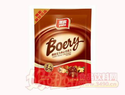 雅客��力�A心巧克力128g�t色�b