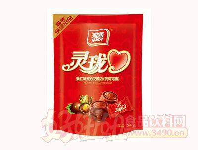 雅客灵珑果仁味夹心巧克力128g红色装