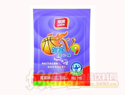 雅客V9夹心糖葡萄味110g