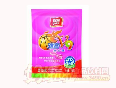 雅客V9夹心糖草莓味110g