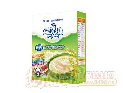 精�B�胗��I�B米粉盒�b300g