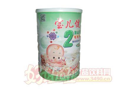 益利580g营养奶米粉