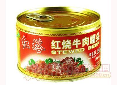 圣诺红塔牌红烧牛肉罐头397克