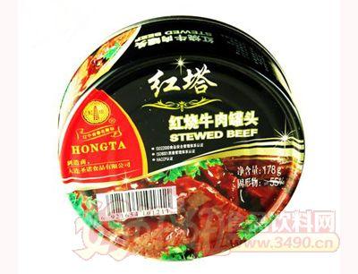 圣诺红塔牌红烧牛肉罐头178克