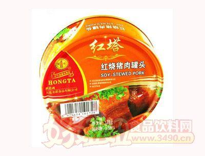 圣诺红塔牌红烧猪肉罐头178克