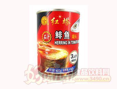 圣诺红塔牌茄汁鲱鱼罐头400克