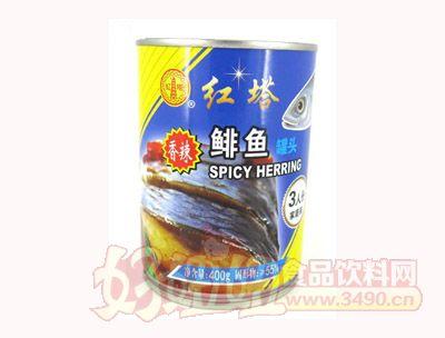 圣诺红塔牌香辣鲱鱼罐头400克