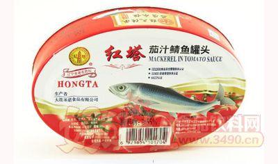 圣诺红塔牌茄汁沙丁鱼罐头200克