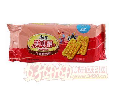 康师傅美味酥什锦烧烤味咸饼干