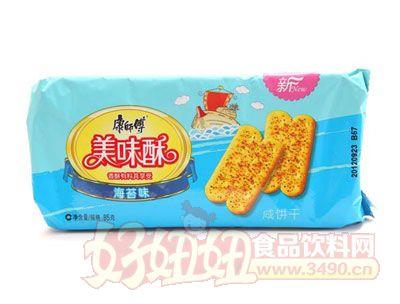 康师傅美味酥海苔味咸饼干