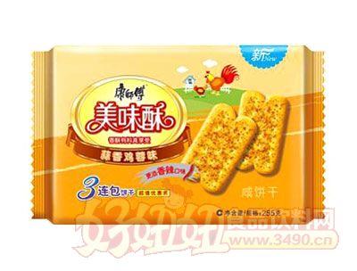 康师傅美味酥蒜香鸡蓉味咸饼干