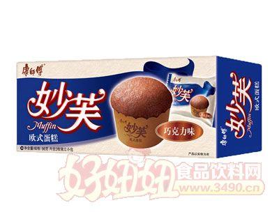 康师傅妙芙欧式蛋糕巧克力味