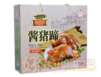 孙武府东营特产酱猪蹄礼盒