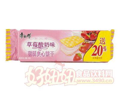 康师傅甜酥夹心饼干草莓酸奶味