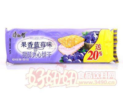 康师傅甜酥夹心饼干果香蓝莓味