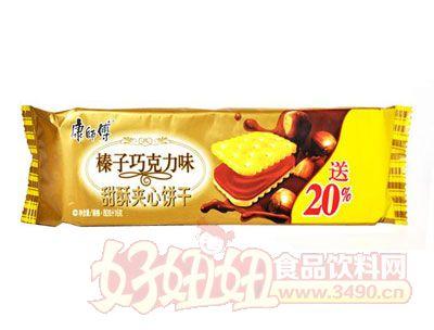 康师傅甜酥夹心饼干榛子巧克力味
