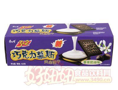 康��傅3+2巧克力慕斯�A心�干香草奶油味
